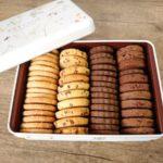 【PAYSAGE ペイサージュ】大人だけで秘かに食べたいクセになるサブレ、クッキーです