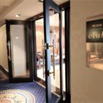 【ウェスティンホテル東京】クラブラウンジでの軽食とザ・テラスでの朝食ビュッフェ