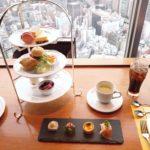 【東京ドームホテル】テレワークもできちゃう!?43階からの眺望が最高!なアーチストカフェでのアフタヌーンティー