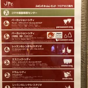 ニシハライド敬老会 &  蜘蛛の糸  浅草稽古