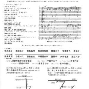 グルック作曲 オルフェオとエウリディーチェ を弦楽四重奏で