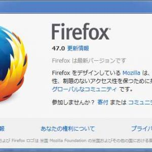 Firefox 47 リリース!変更点を確認してみます!