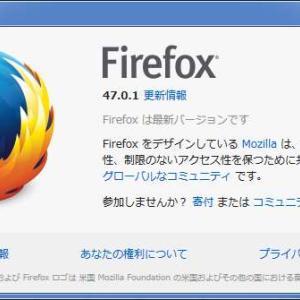 Firefox 47.0.1 リリース!変更点を確認してみます!