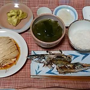 秋刀魚を食べました