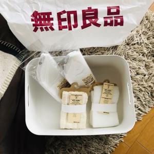 無印良品で購入した!!定番→新商品→吊戸棚収納2020