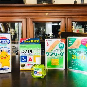 2020年春夏に…楽天24でお得にまとめ買いした?!第2.3類医薬品&医薬部外品