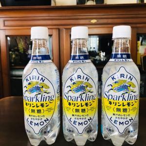 2020年夏秋に購入…天然炭酸水と復刻のキリンレモン&酒税法改正前の発泡酒