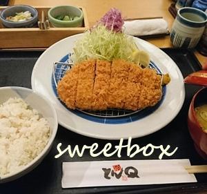【とんQ】好きな食べ物は太るもの