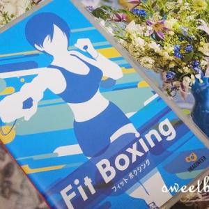 3か月 週1でFit Boxingで二の腕シェイプした結果