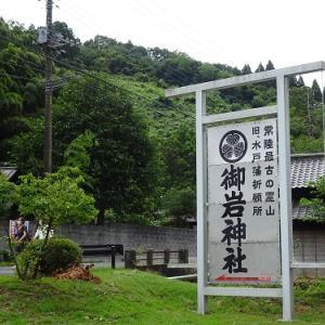 神秘的な【御岩神社(おいわじんじゃ)】