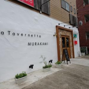 【La Tavernetta MURAKAMI】住宅街にあるNewOpenのイタリアン