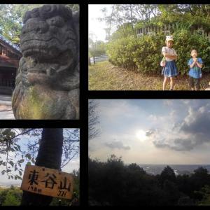 名古屋市最高峰登頂