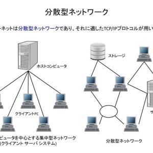 石井知事の東京一極集中の分散化は、空虚なスローガン