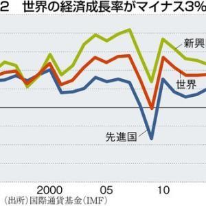 なぜ、新田八郎さんが富山武道館構想を再検討するのか?
