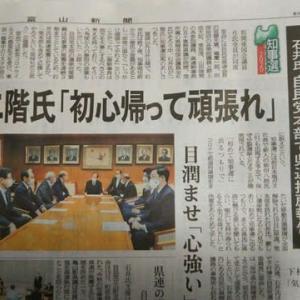 石井知事、涙を浮かべ、二階幹事長にすり寄る姿