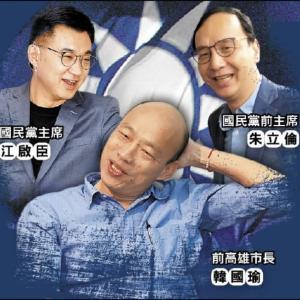 敗れた台湾国民党の混迷が呼びこむ大陸に軍事冒険主義