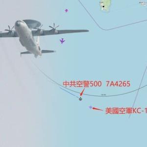 #尖閣諸島を含め、台湾をめぐる中国共産党軍の動静