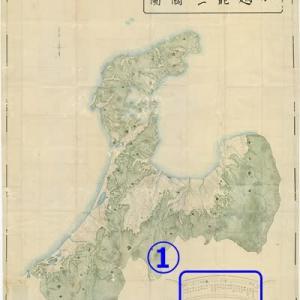 富山県、新田県政の課題(4)公共交通