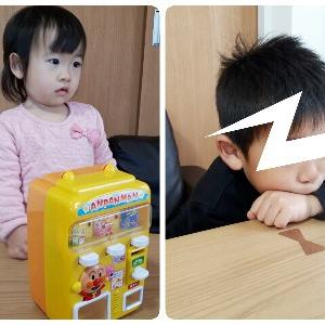 午前は息子と、午後は娘と二人の時間