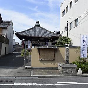 薬師院の御朱印:京都十二薬師霊場第9番札所