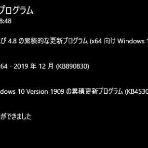 12/11、Win10 更新