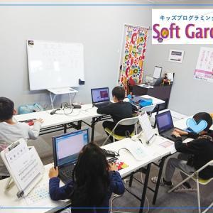 未来を生き抜く力を養うには学校だけでは難しい! | 南大阪子どもパソコン教室