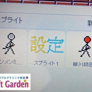 対戦型ゲーム【柳川師匠と戦う】アイデアが溢れる子供たち♡