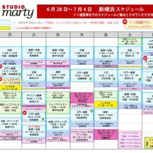 6/28~7/4 新横浜スタジオレッスンスケジュールのご案内
