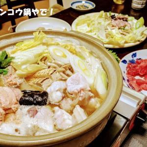 無性に鍋が食べたくて、茨城県大洗町へ