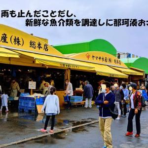 安さが半端じゃない!那珂湊おさかな市場へ