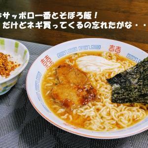 日本のインスタント食品で袋麺と言えば・・・
