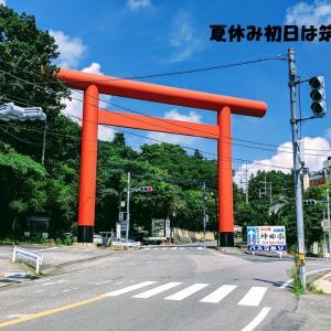 夏休み初日は茨城県の筑波山へ
