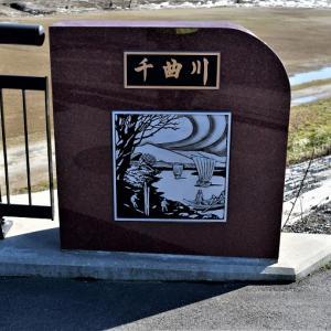 中央橋の歴史が分るレリーフ〜飯山市の木・花・鳥・蝶〜木島平&野沢温泉村の花〜中央橋を歩きませんか
