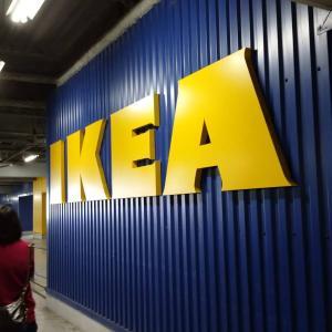 年末のお買い物はIKEAへ