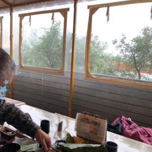 雨だけどGO TO七沢温泉なのだ(DAY1/2-午後)