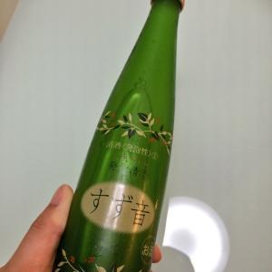ロンブー淳が好きな炭酸の日本酒「すず音」をゲット! in 福岡