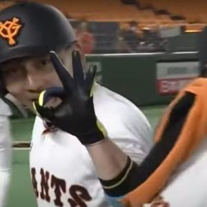 読売ジャイアンツvs横浜DeNAベイスターズ(2020.6.30) 巨人ゲームレポート詳細版