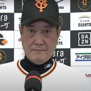読売ジャイアンツvs阪神タイガース 8回戦 観戦レポート 2021.5.15