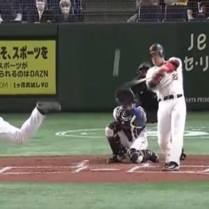 読売ジャイアンツvs阪神タイガース 9回戦 観戦レポート 2021.5.16