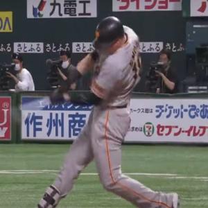 福岡ソフトバンクホークスvs読売ジャイアンツ 3回戦 観戦レポート 2021.5.30