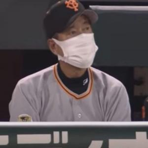 広島東洋カープvs読売ジャイアンツ 19回戦 観戦レポート 2021.9.21