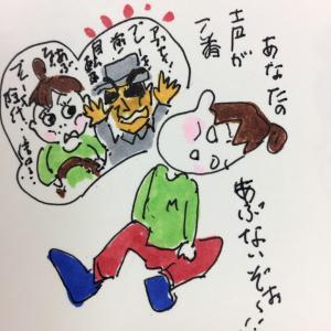 三蔵君がやって来た(3)