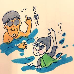 三蔵君がやって来た(5)
