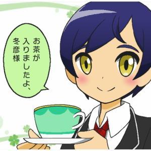 オリキャライラスト・夏生とお茶。