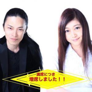 「癒しフェア☆無料トーク&シンクロカードWS!!!♡」