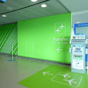 ケニア・タンザニア旅行 その43 ソウル空港T1→T2乗り継ぎ。