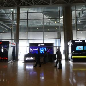 ヨルダン旅行 その3 アンマン空港のSIMカード、両替、レンタカー事情。