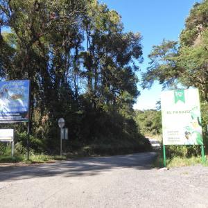 中米3か国旅行 その27 自力でロス・ケツァーレス国立公園へ行く方法。