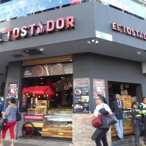 中米3か国旅行 その29 El Tostadorでカフェタイム。