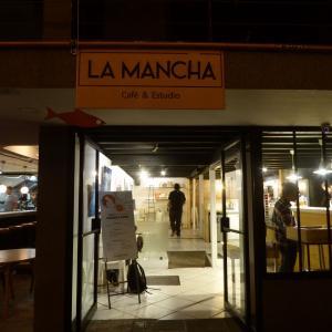 中米3か国旅行 その33 おしゃれカフェ、La Mancha。
